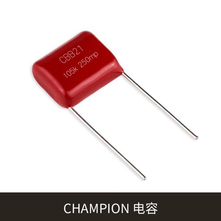 聚丙烯薄膜电容器CBB21